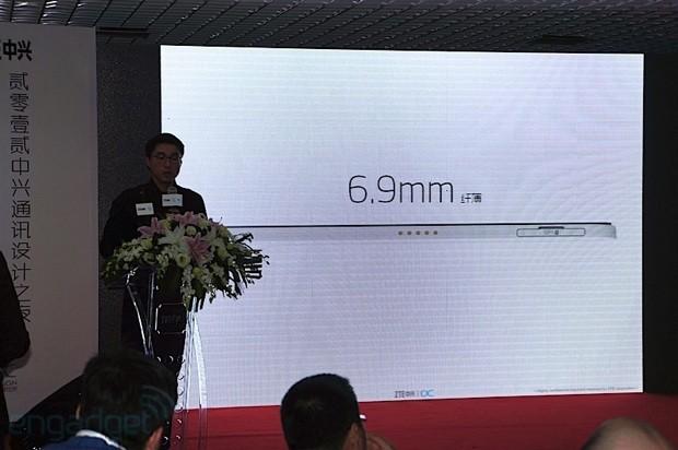 zte-grand-s-china-event